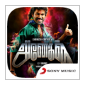 Anegan Movie Songs thumbnail