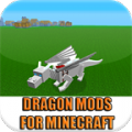 Dragon Mods For Minecraft thumbnail