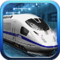 Drive Bullet Train Simulator thumbnail
