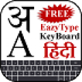 EazyType Hindi Keyboard Free thumbnail