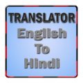 English To Hindi Translator thumbnail