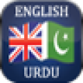 English Urdu Dictionary Free thumbnail