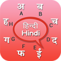 Hindi Keyboard thumbnail