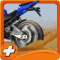 MotorCycle_trails thumbnail