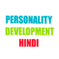 Personality Development thumbnail