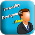 Personality Development- Hindi thumbnail