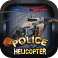 Police Helicopter thumbnail