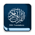 Quran With Translations thumbnail
