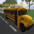School Bus Driver RB thumbnail