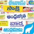 Telugu News Papers thumbnail