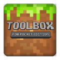 Toolbox for Minecraft: PE thumbnail