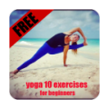 yoga 10 exercises for beginners thumbnail