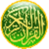 Al Quran for Windows 10 thumbnail