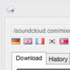 Cloud Downloader thumbnail