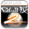 Pinball FX2 per Windows 8 thumbnail