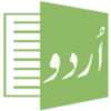 Urdu Word Processor thumbnail