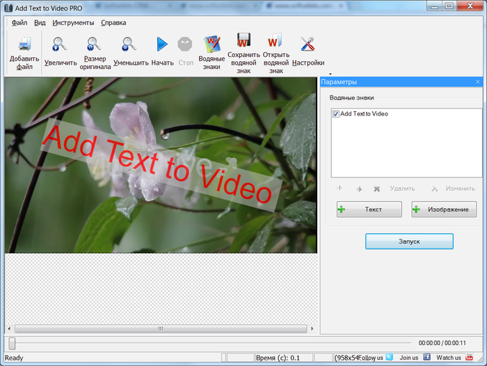 write text on pictures software free download