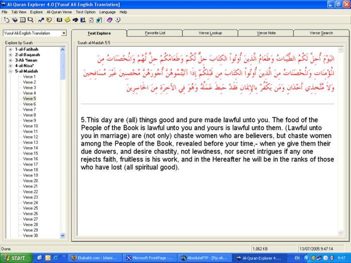 Al-Quran Explorer - Free Download