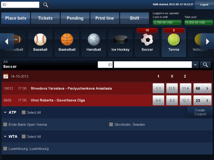 Free download: cricket betting software for bookies.