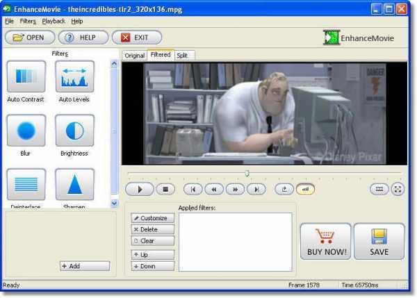 enhancemovie 2.2 free download
