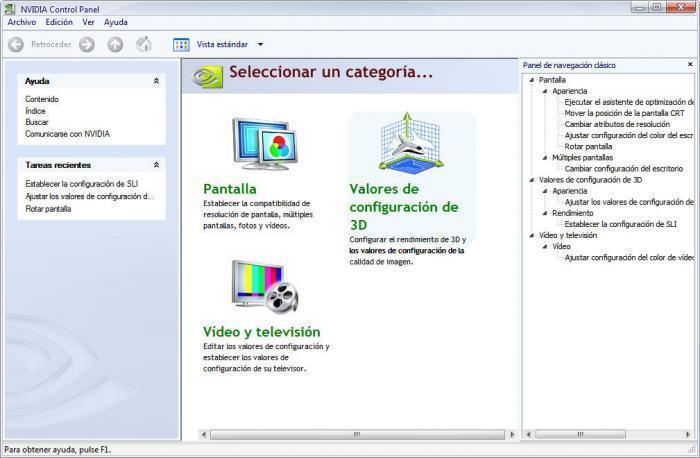 NVIDIA GeForce Driver - Free Download