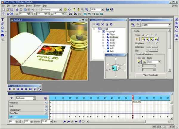 Ulead cool 3d 3. 5 download for pc free.