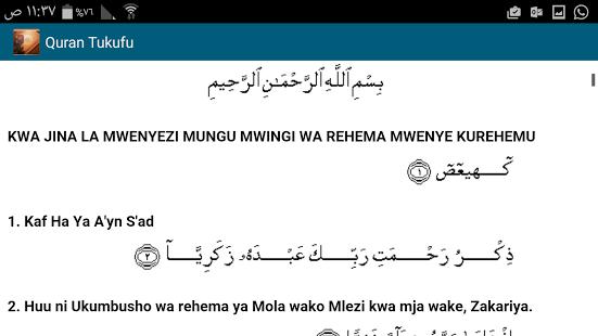 Quran Tukufu (APK) - Free Download