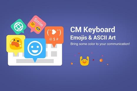 CM Keyboard (APK) - Free Download
