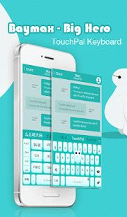 Baymax Big Hero TouchPal Theme (APK) - Free Download