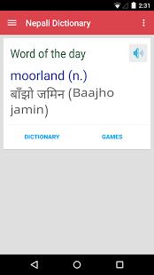 Hamro Dictionary (APK) - Free Download