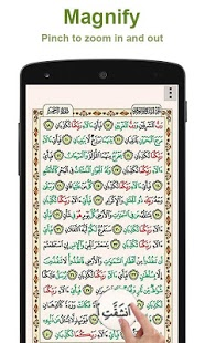 Al Quran 30 Juz Offline Reader (APK) - Free Download
