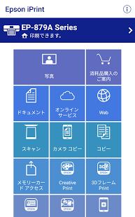 Epson iPrint (APK) - Free Download